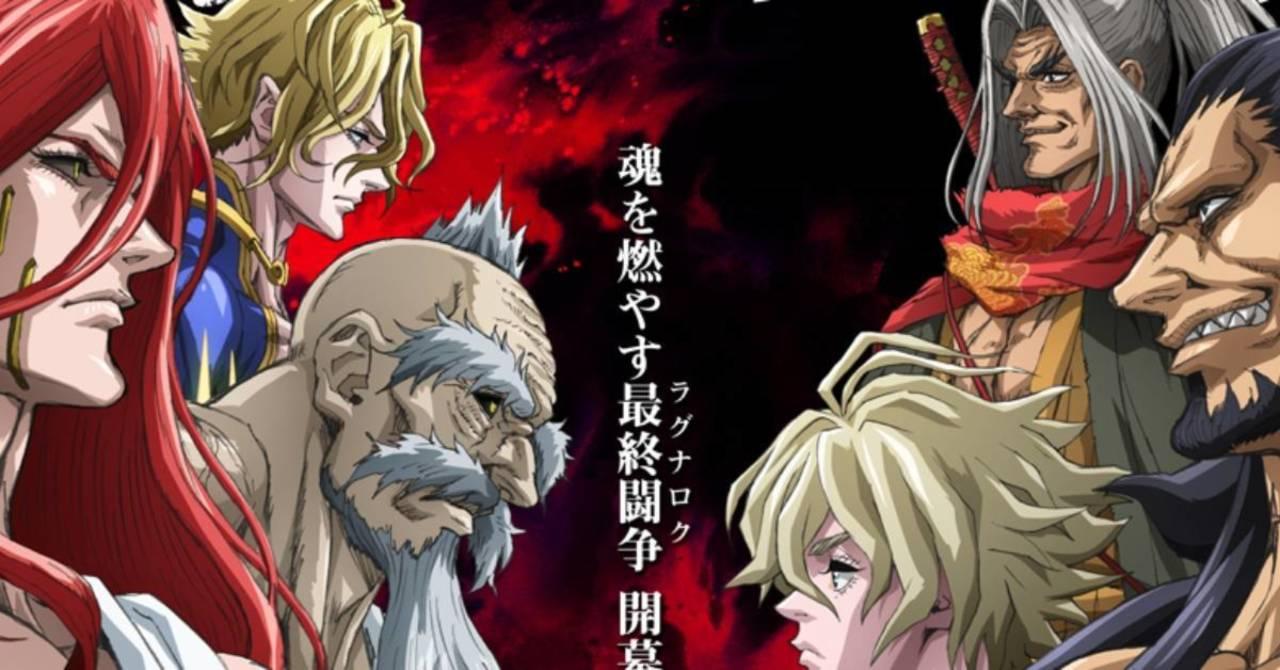 Record of Ragnarok Manga
