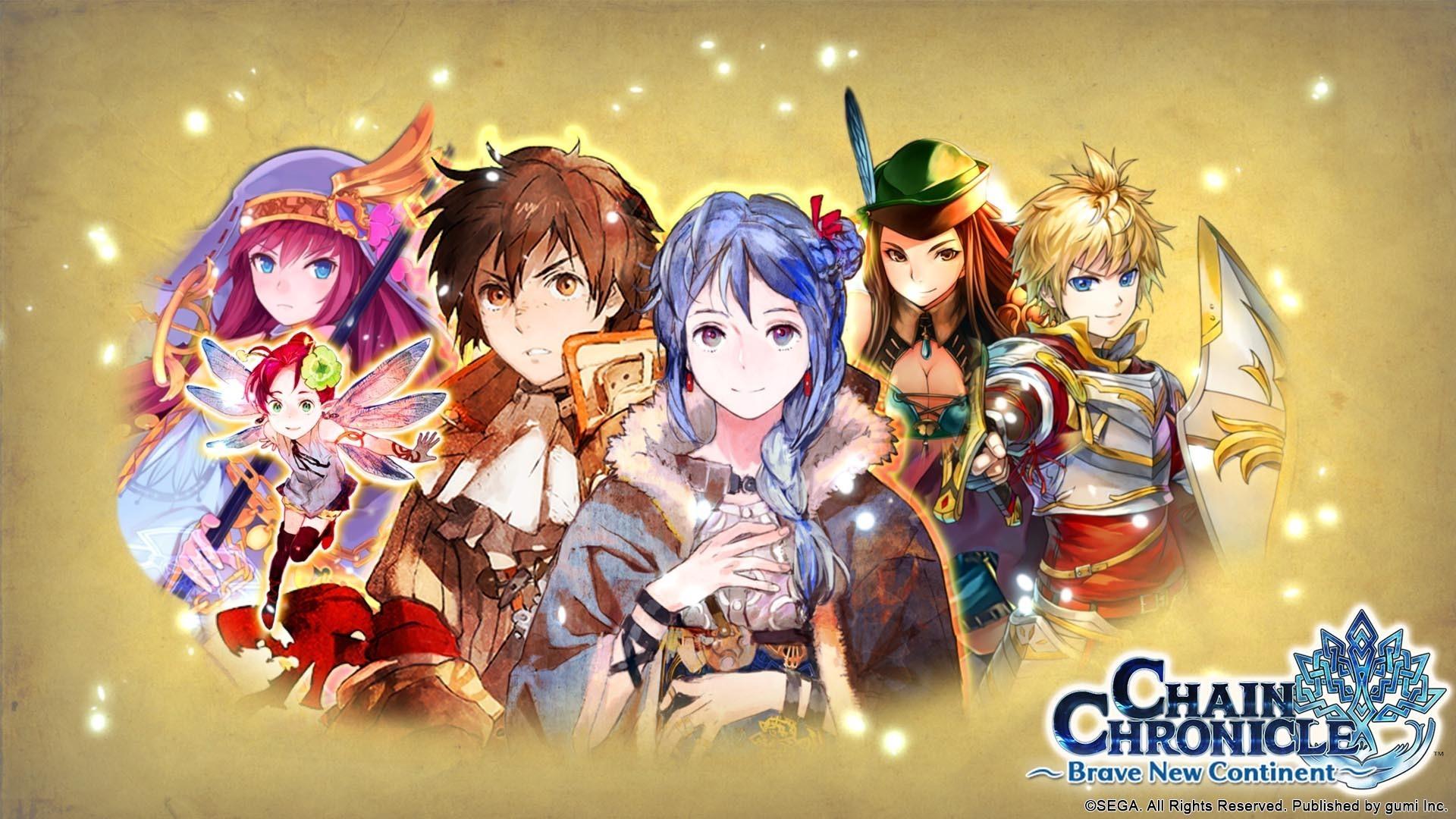 Chain Chronicle Anime