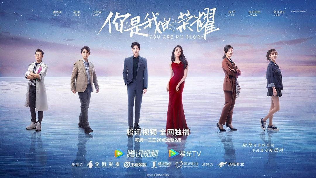 You Are My Glory Episode 13