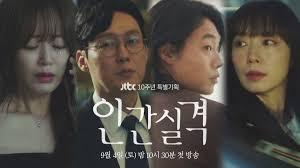 Lost K-Drama Episode 6