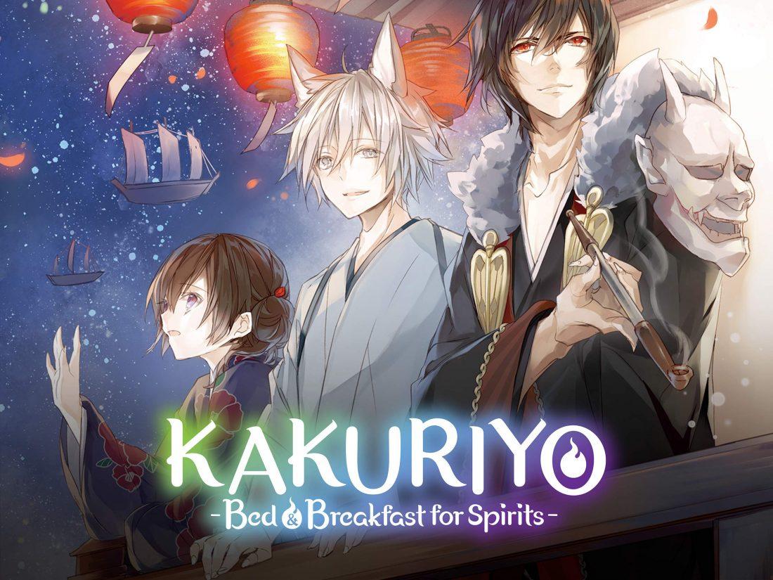 Kakuriyo Bed and Breakfast for SpiritsSeason 2