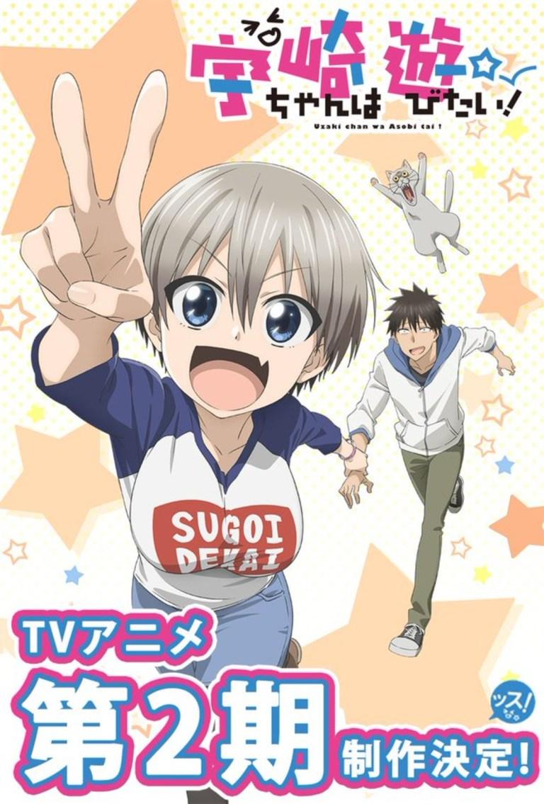 uzaki-chan-season-2